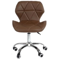 Desk Chair Brown Leather Kidkraft Highlighter Table And Chairs Tan Office Wayfair Co Uk Quickview Black Blue