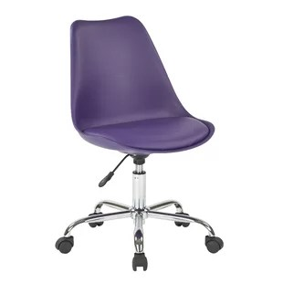 lilac office chair white wood dining chairs lavender desk wayfair quickview