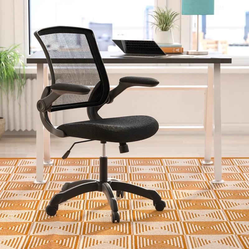 mesh task chair pilates video zipcode design gail reviews wayfair