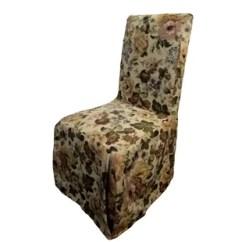 Slipcover For Armless Slipper Chair Custom Barber Chairs Slip Cover Wayfair Parsons