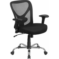 Swivel Desk Chair Without Wheels High Backed Dining Chairs Uk Wayfair Kropp Ergonomic Mesh Office