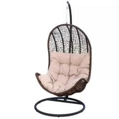Hanging Chair Lahore Purple Wingback Baner Garden Swing With Stand Wayfair Ghazali Eggshaped