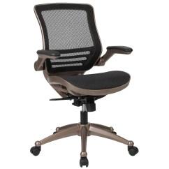 Office Chair Mesh Rocking Covers Amazon Ebern Designs Mignone Mid Back Transparent Swivel Reviews Wayfair