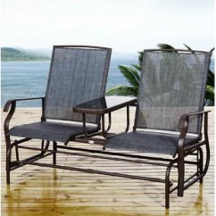 Tete A Chair Outdoor Office With Arms Slipcover Benches You Ll Love Wayfair Ca Neasden Bench