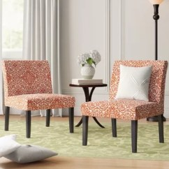 Orange Side Chair Office Ballet Accent Chairs You Ll Love Wayfair Quickview