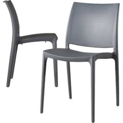 Outdoor Restaurant Chairs Chair Cover Hire Northampton Modern Dining Allmodern Quickview