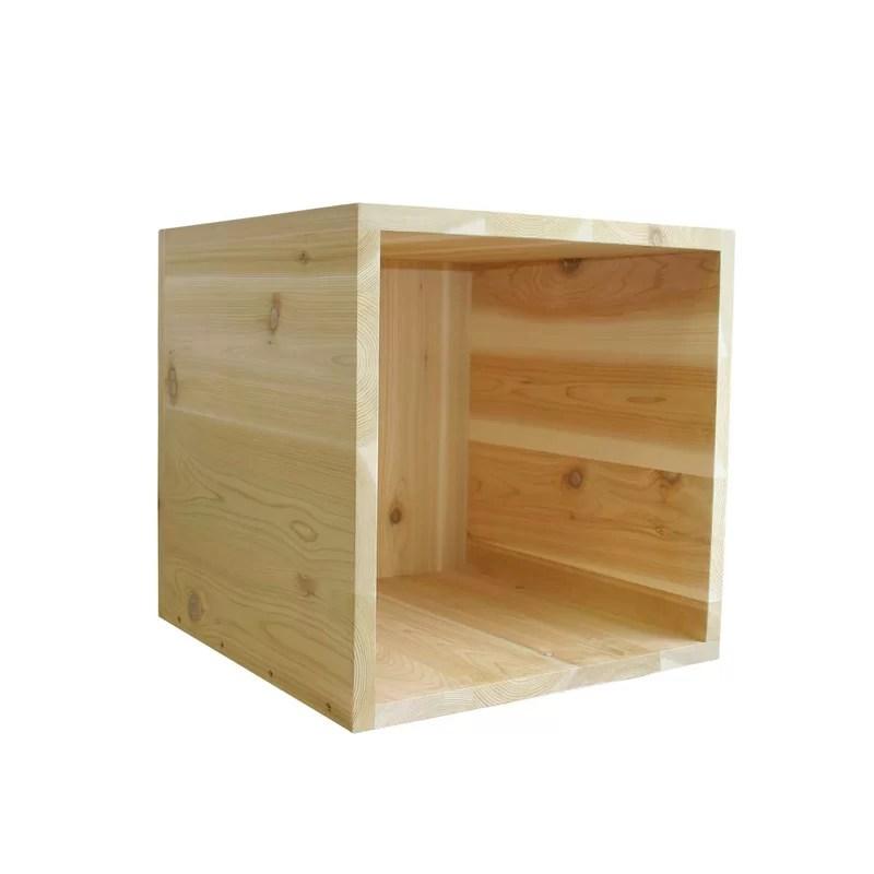 Cedar Accessories Cube Unit Bookcase Finish: No Finish