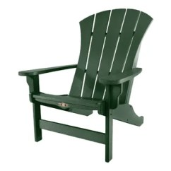 Wayfair Adirondack Chairs Doll Table And Chair Set Tall Quickview