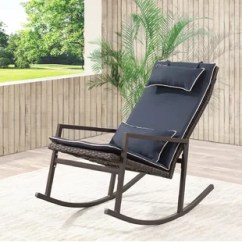 Outdoor Rocking Chair Covers Decorative Desk Chairs Cover Wayfair Search Results For