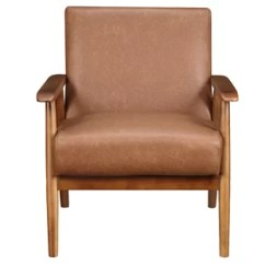 Accent Chair With Arms Bedroom Reading Uk Chairs Wooden Wayfair Quickview