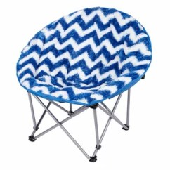 Moon Chairs For Adults Adirondack Plastic Fuzzy Chair Wayfair Figaro Chevron Saucer Kids