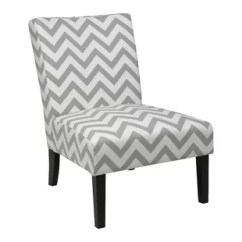 Ave Six Chair Parsons Dining Slipcovers Wayfair Victoria Side
