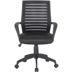 Chair Revolving Steel Base With Wheels Little Kids Table And Chairs Office You Ll Love Wayfair Boynton Premium Mesh Conference
