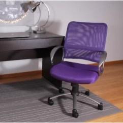 Purple Task Chair 16x16 Cushions Office Chairs You Ll Love Wayfair Quickview
