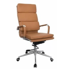 Desk Chair Brown Leather Sling Back Patio Chairs Office You Ll Love Wayfair Quickview