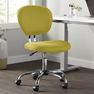 office chair steel base with wheels cane seat chairs antique gold wayfair quickview
