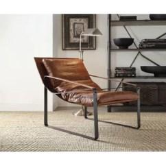 Lounge Chair Leather Ikea Deck Covers Living Room Wayfair Kassy
