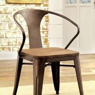 industrial dining chair beach frame metal chairs wayfair carlo set of 4