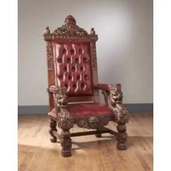 Throne Chair Cover Amazon Garden Table And Chairs Wayfair Fahy Lion Head Armchair