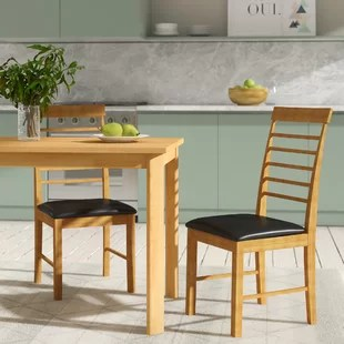 oak kitchen chairs california pizza app light dining wayfair co uk allenville solid wood chair set of 2
