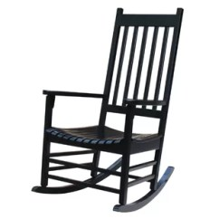 Black Rocking Chairs Pottery Barn Kids Chair Slipcover You Ll Love Wayfair Quickview