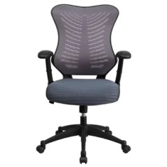 Zaaz Ergonomic Chair Oversized Aluminum Rocking Gray Office Chairs You Ll Love Wayfair Quickview