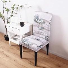 Dining Chair Slipcover Queen Anne Highland Dunes Elegant Box Cushion Reviews Wayfair
