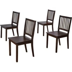 Set Of 4 Dining Chairs Amazon Chair Covers Black Kitchen You Ll Love Wayfair Quickview