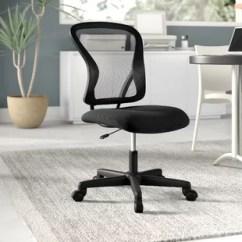 Ergonomic Chair Mat Poly Adirondack Chairs Desk For Carpet Wayfair Gilliland Mesh Office
