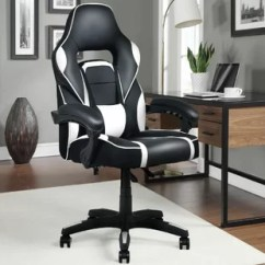 Kids Gaming Chairs Office Depot Chair Wayfair Quickview