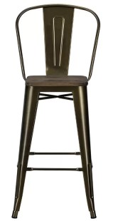 "Fortuna 23.5"" Bar Stool"