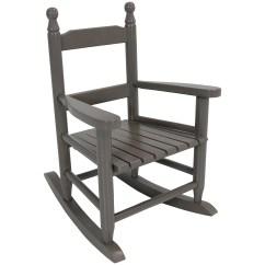 Kids Wood Rocking Chair Indoor Double Chaise Lounge Millwood Pines Elisa Wooden Wayfair