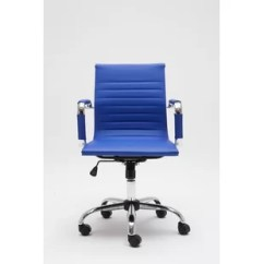 Blue Leather Office Chair Craftsman Folding Lawn Chairs You Ll Love Wayfair Kaylin Conference