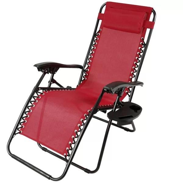 beach lawn chairs