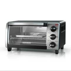 microwave toaster oven wayfair