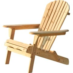 Modern Style Adirondack Chairs Club Chair And Ottoman Allmodern Cuyler Solid Wood Folding