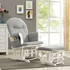 Nursery Rocking Chair Wayfair Used Wedding Covers For Sale Party Gliders Rockers Recliners Rouse Glider And Ottoman