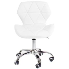Fluffy Desk Chair Wicker High Back Chairs White Wayfair Co Uk Quickview