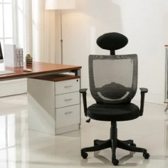 Best Big And Tall Office Chair Reddit Wooden Rocking Singapore Ergonomic Chairs You Ll Love Wayfair Mesh Desk