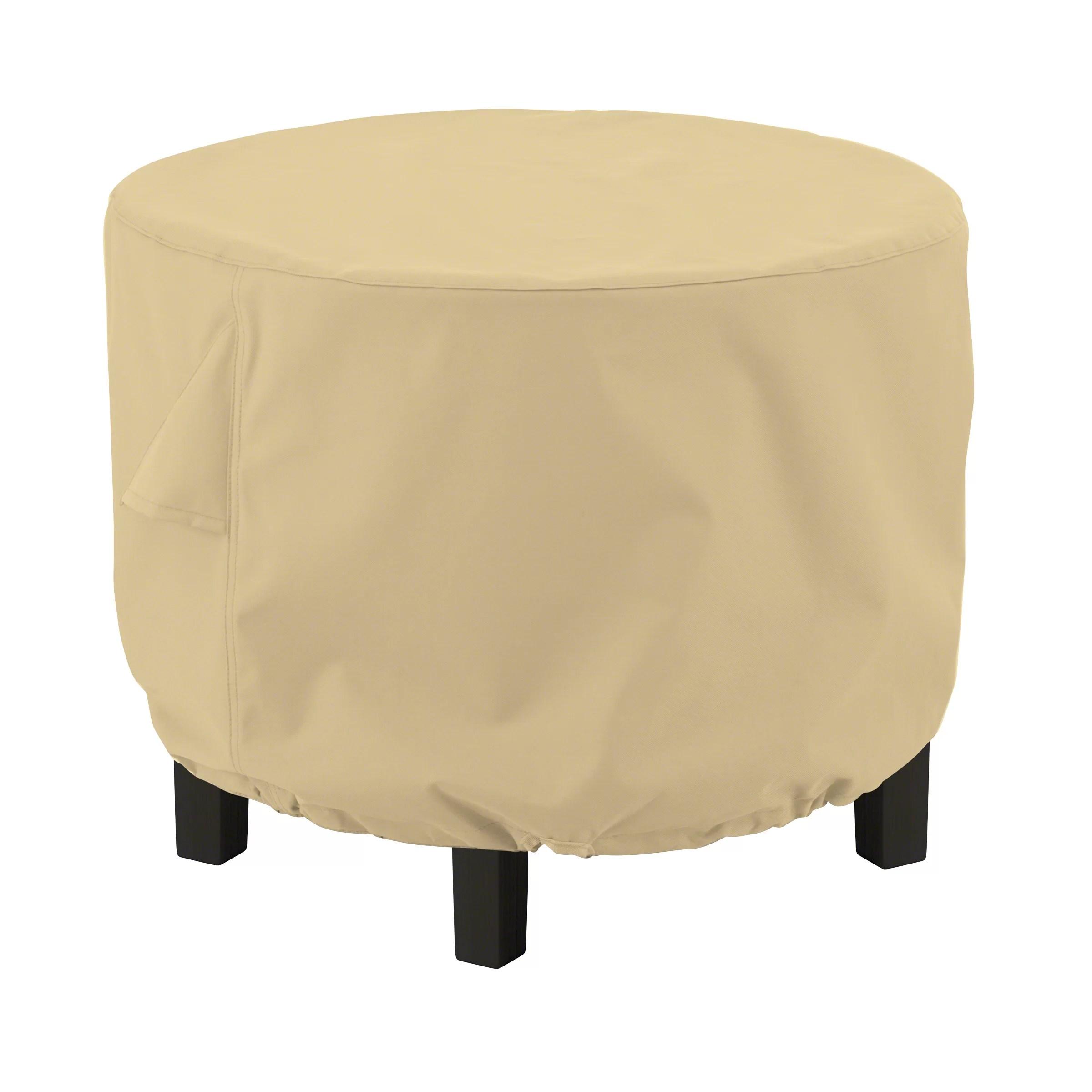 jadon round patio table cover