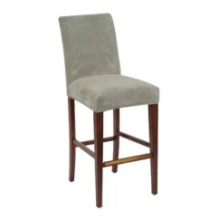 Chair And Stool Covers Gaming With Pedestal Slip On Bar Wayfair Lebanon Slipcover
