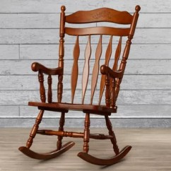 Old Fashioned Rocking Chairs Folding Camping Costco You Ll Love Greenwood Chair