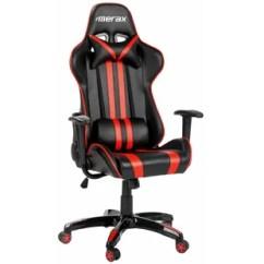 Storage Ottoman Sound Chair Cushion Covers Australia Gaming Wayfair Saucier Leather