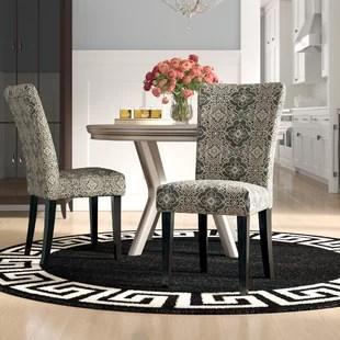 cow print chair ergonomic oe15 wayfair sture damask parson set of 2