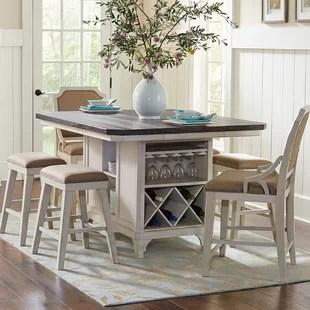 Kitchen Island Dining Table Wayfair