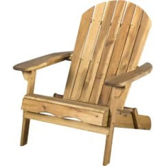 Double Rocking Adirondack Chair Plans Allsteel Office Chairs Joss Main Quickview