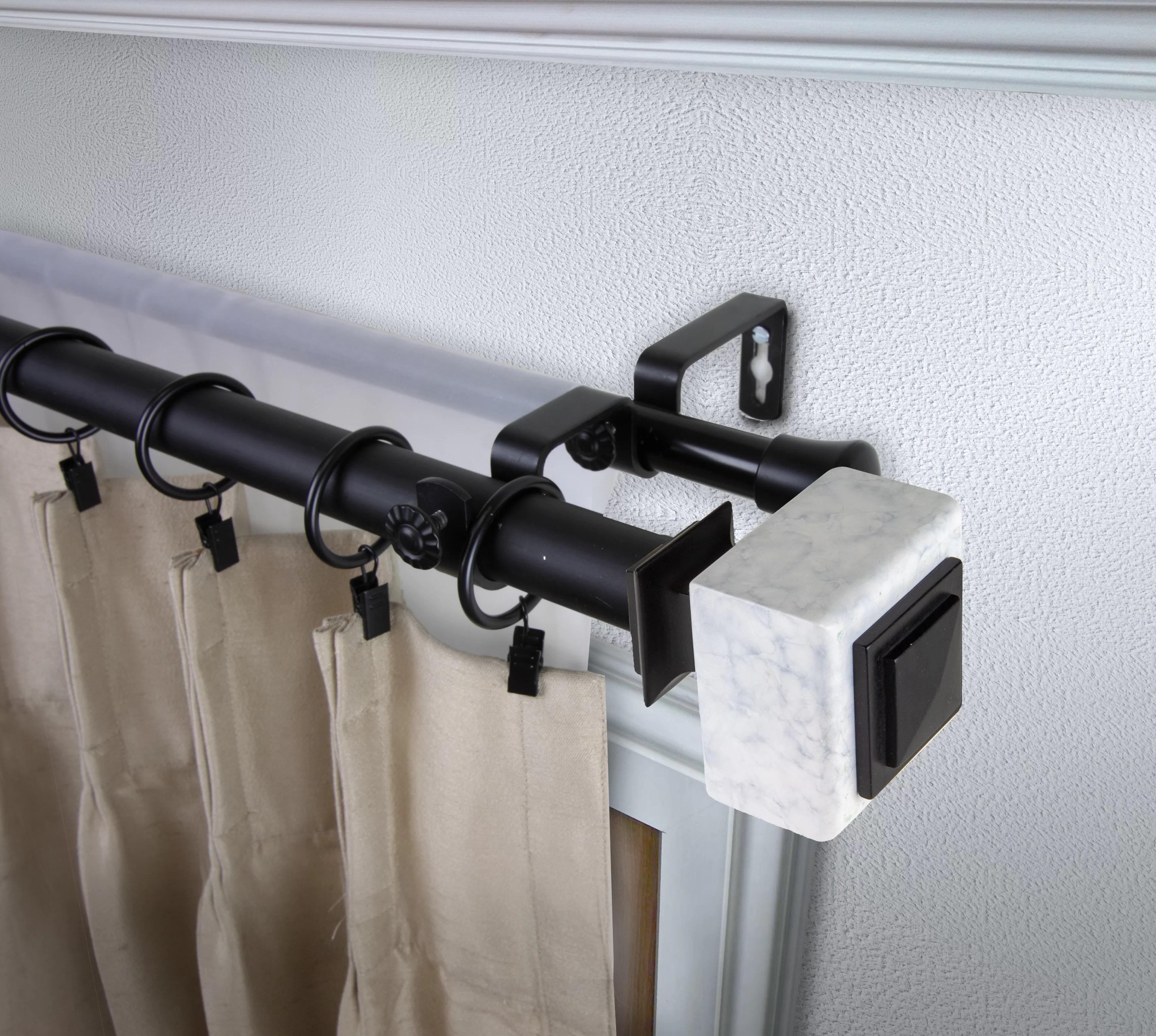 kathie double curtain rod