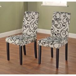 Parson Chairs Table Print Parsons Wayfair Neva Chair Set Of 2