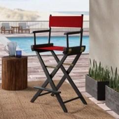 High Outdoor Folding Chairs Ikea Lounge Chair Counter Wayfair Quickview