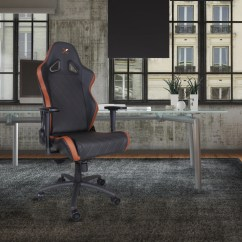Xl Desk Chair Covers For Arms Ferrino Brown On Black Gaming And Lifestyle By Rapidx Ebay Picture 2 Of 4